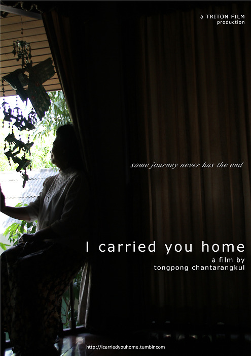 I Carried You Home-p1.jpg