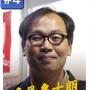 Mahoro Eki Mae Bangaichi-Bokuzo Masana.jpg