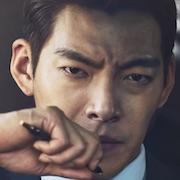 Master-Kim Woo-Bin.jpg