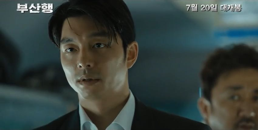 Train To Busan Movie Full Video Songs Download