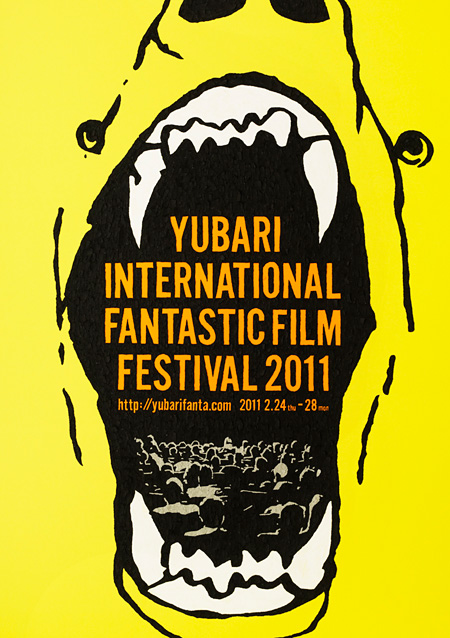 2011 (21st) Yubari International Fantastic Film Festival-p1.jpg