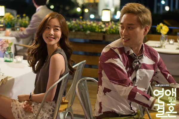 Marriage not dating asian wiki