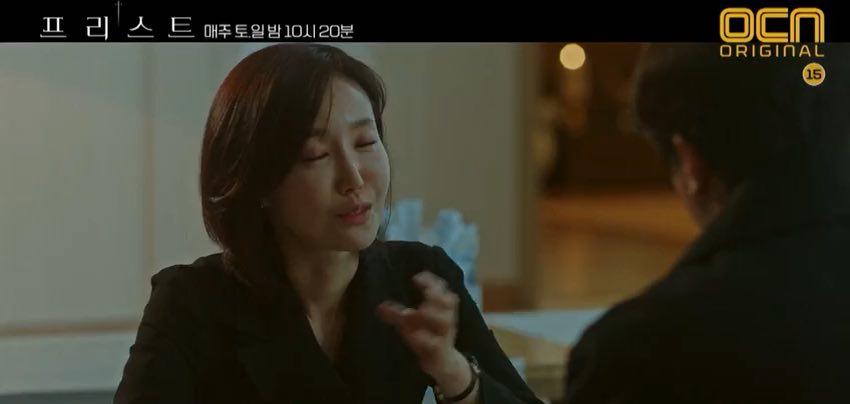 Priest (Korean Drama) - AsianWiki