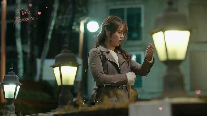 Radio Romance - AsianWiki