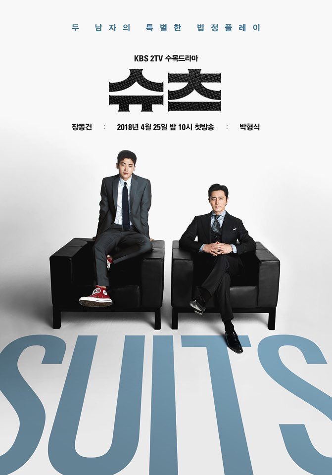 Suits (Korean Drama) - AsianWiki