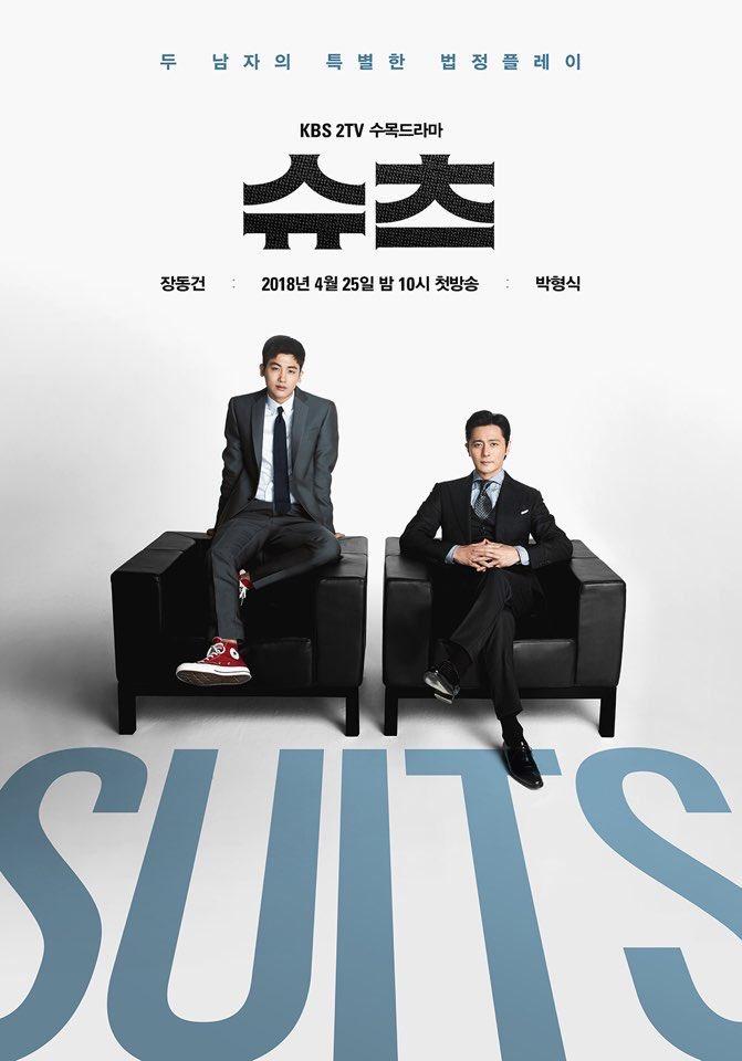 [Resim: Suits_%28Korean_Drama%29-P1.jpg]