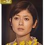 Mahoro Eki Mae Bangaichi-Yoko Maki.jpg