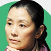 Bunshin-Satomi Tezuka.jpg
