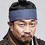 Gu Am Heo Joon-Park Cheol-Min.jpg