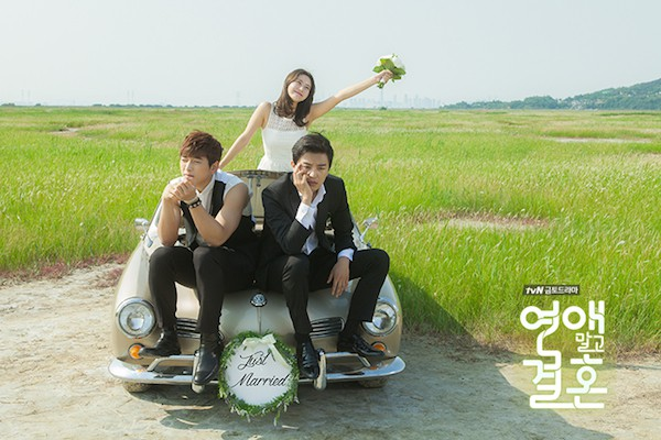 Marriage Not Dating 2018 Ep 11