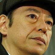 Private Detective Rintaro Yuri-Itsuji Itao.jpg