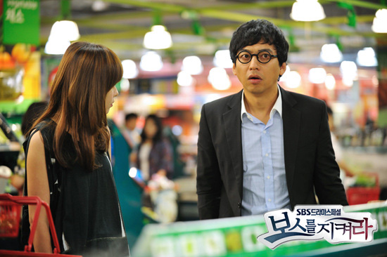 Protect The Boss-46.jpg