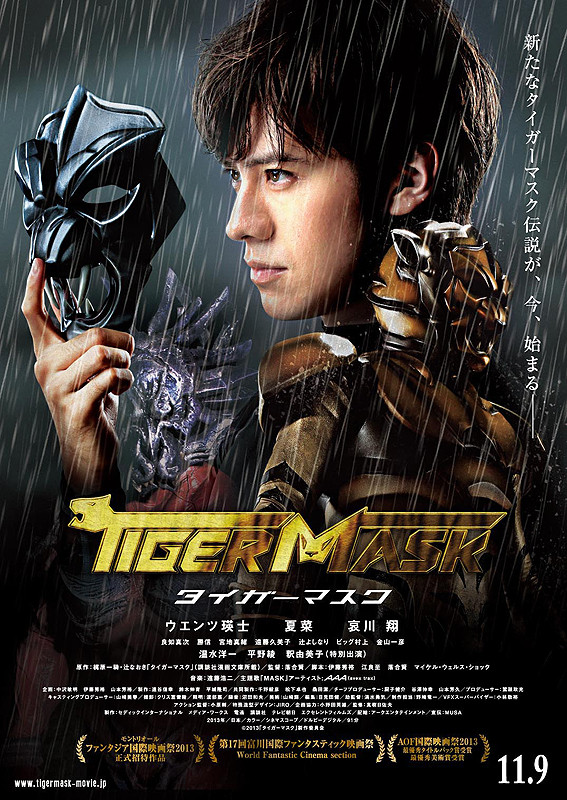 The Tiger Mask-p1.jpg