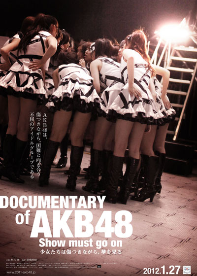 Documentary of of AKB48- Show Must Go On-p1.jpg