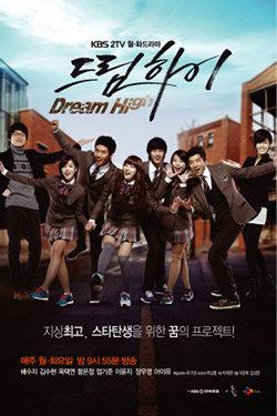 DreamHigh-p3.jpg
