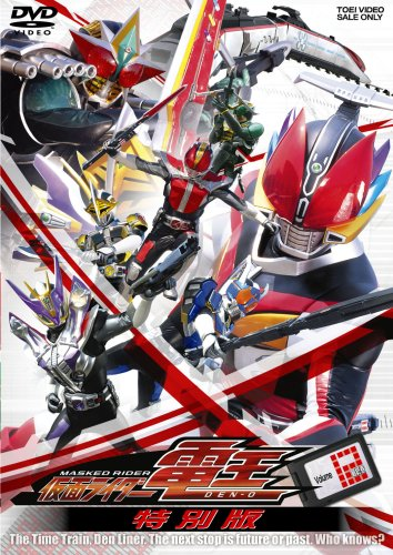 Kamen Rider Den O Logo Contents