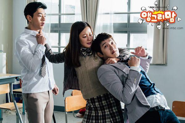دانلود مینی سریال کره ای Teleport love