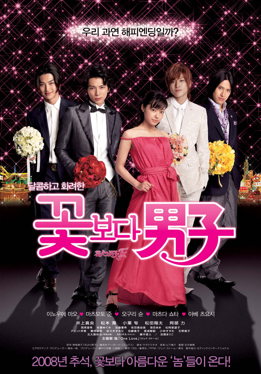 Boys Over Flowers- Final-p2.jpg