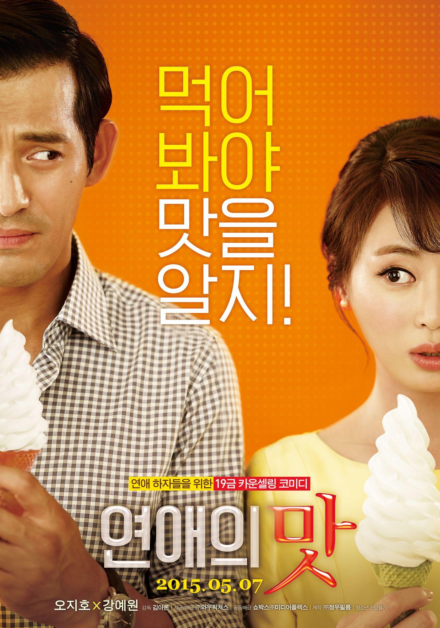 Love Clinic Asianwiki