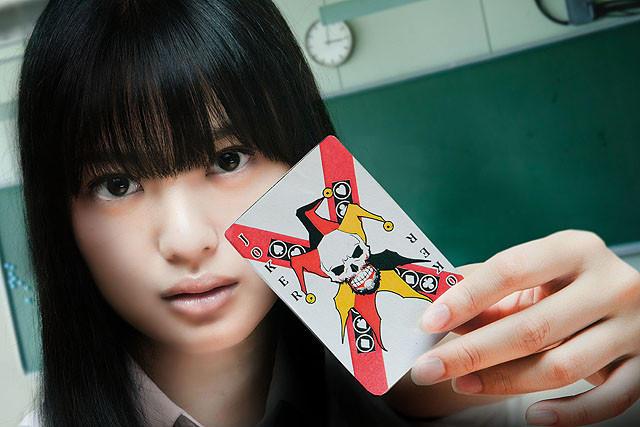 Joker Game (2012) - AsianWiki