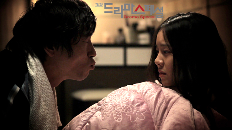 KBS Drama Special- My Wife Natree's First Love-p01.jpg