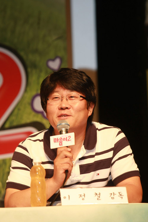 Lee Jung-Chul-p1.jpg