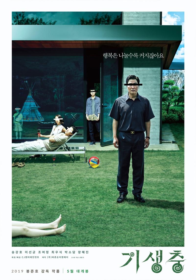 Parasite (Korean Movie) - AsianWiki