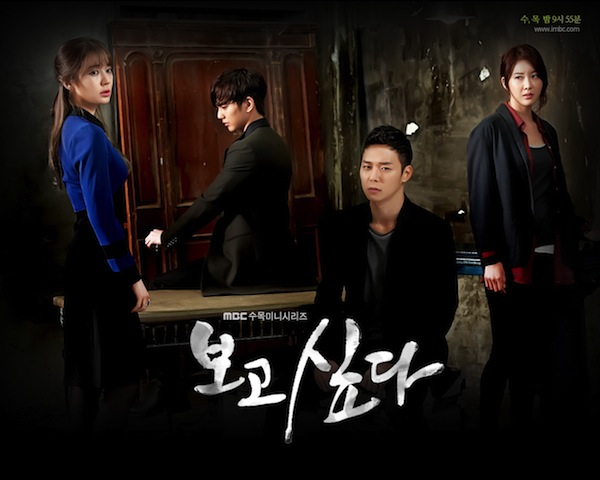I Miss You - Korean Drama - AsianWiki