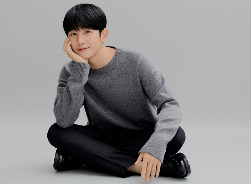 Jung Hae-In - AsianWiki