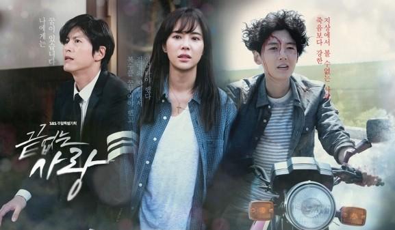 [Resim: Endless_Love_%28Korean_Drama%29-tp.jpg]