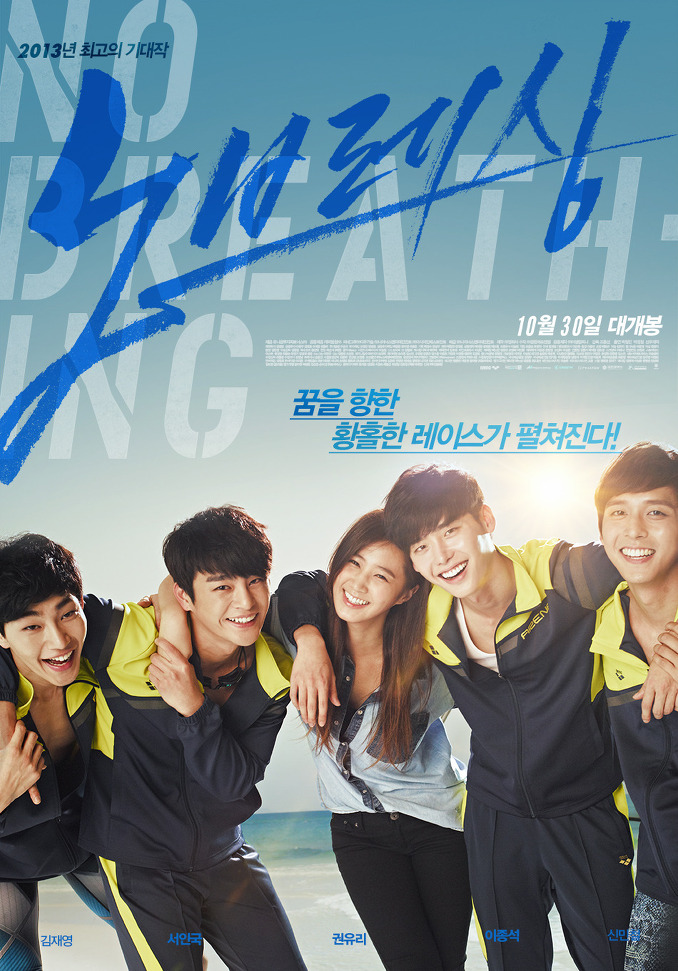 No Breathing / 2013 / G�ney Kore / Online Film �zle