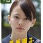 Mahoro Eki Mae Bangaichi-Maika Yamamoto.jpg