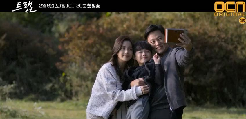 Trap (Korean Drama) - AsianWiki