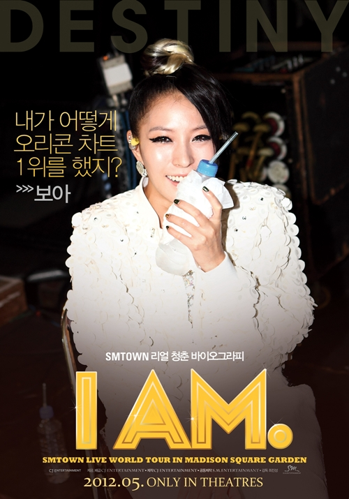 I am- SMTOWN LIVE WORLD TOUR in Madison Square Garden-p8.jpg