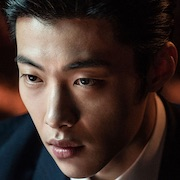 The Divine Fury-Woo Do-Hwan.jpg