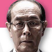 The God of Risk-Kotaro Shiga.jpg