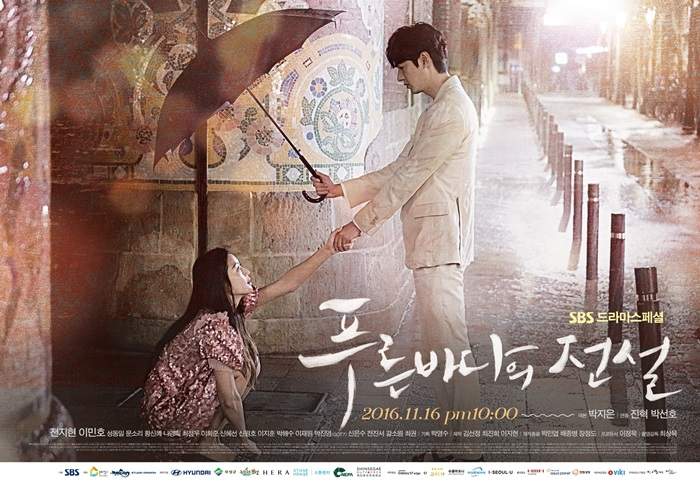 The Legend of the Blue Sea Episode 11