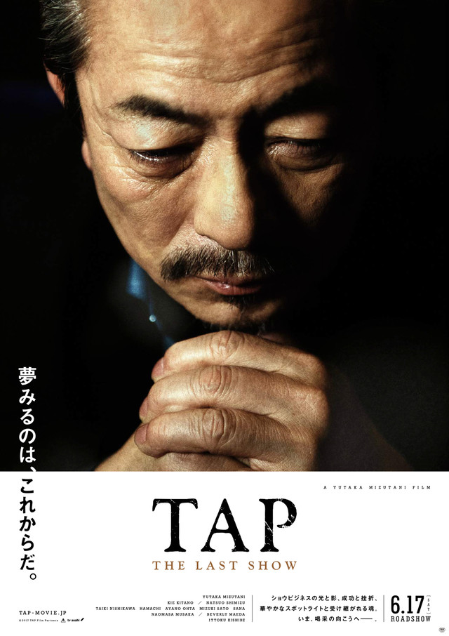 Tap- The Last Show-p1.jpg