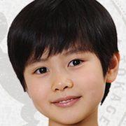 Undercover Agent Tokage-Yuma Kimino.jpg