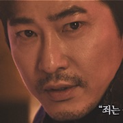 Children of a Lesser God-Kang Ji-Hwan.jpg