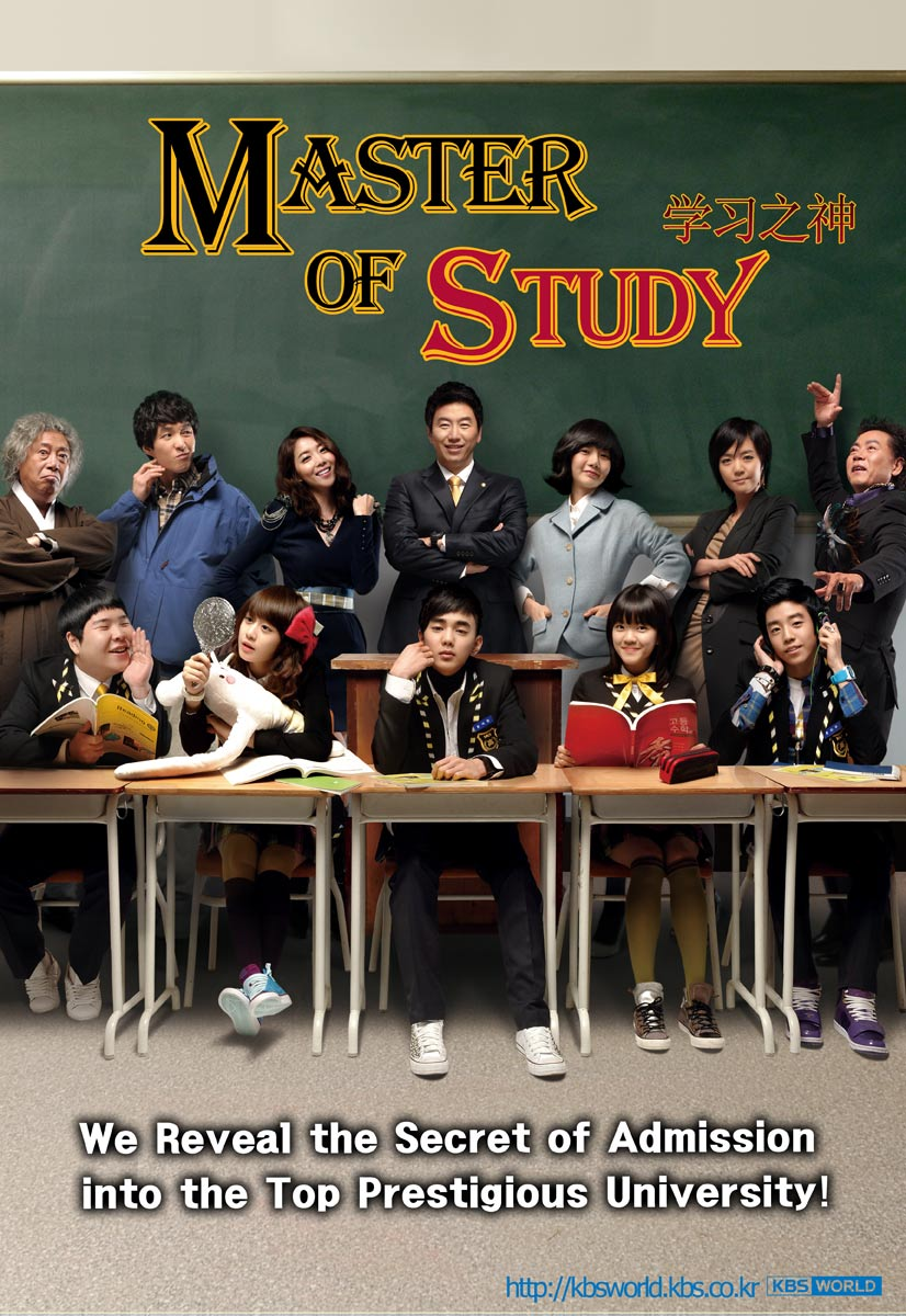 Msc Student