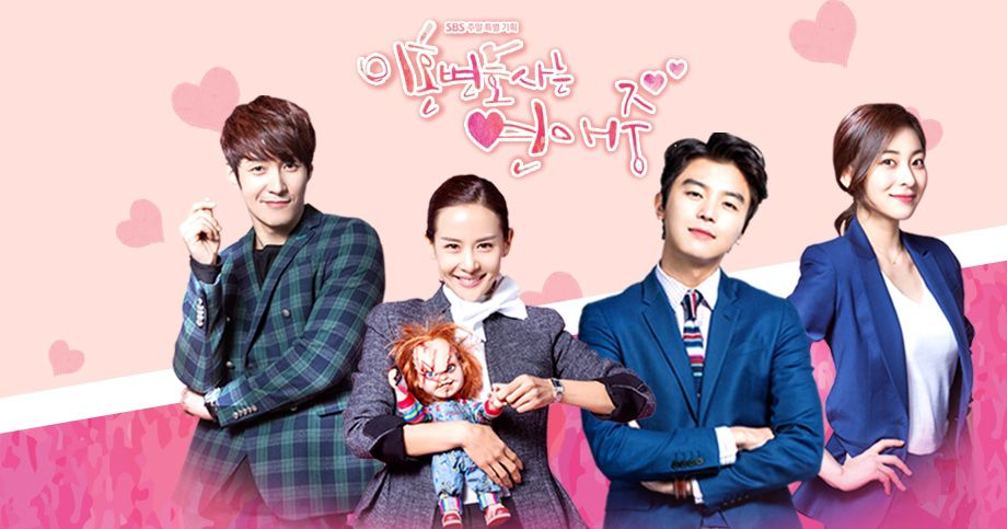 http://asianwiki.com/images/b/ba/Divorce_Lawyer_in_Love-tp2.jpg