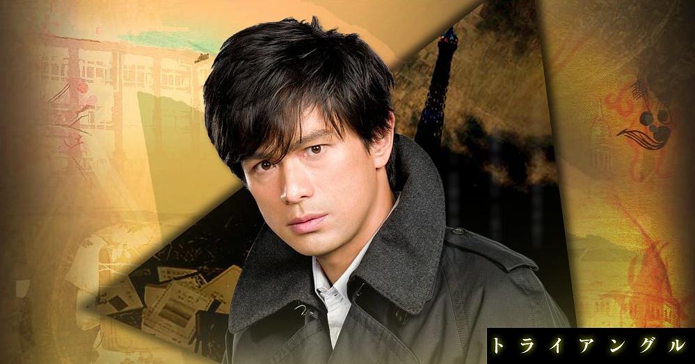 Yosuke Eguchi dramawiki