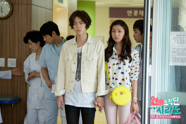 Dating agency cyrano ep 5 synopsis