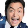 Kochira-Shingo Katori.jpg