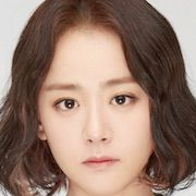 The Village- Achiara's Secret-Moon Geun-Young.jpg