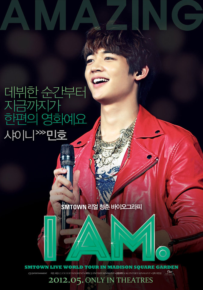 I AM.- SMTOWN LIVE WORLD TOUR in Madison Square Garden-p3.jpg