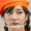 Lee Hae-In