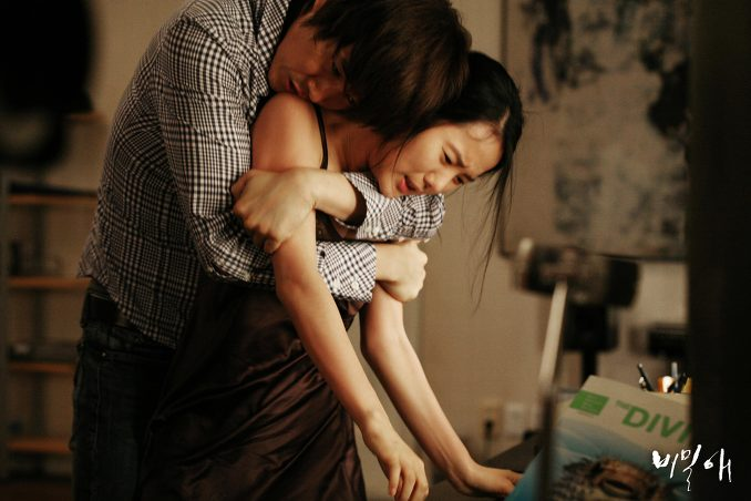 Secret Love 2010 South Korean Movie Asianwiki