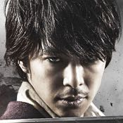 Attack on Titan (live-action) - AsianWiki